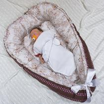 Кокон-Гнездо для младенца Farla Nest Камелия