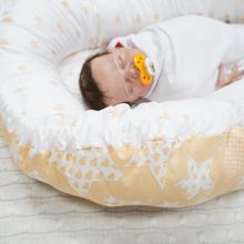 Кокон-Гнездо для младенца Farla Nest Звездный