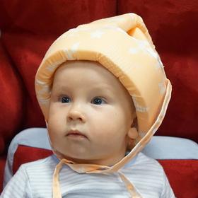 Шлем для защиты головы малыша Mild Звезды