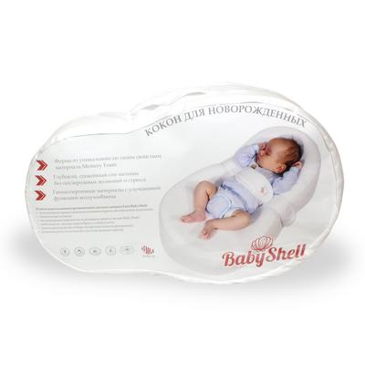 Кокон-люлька для новорожденного Farla Baby Shell, фото 3