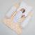 Подушка для новорожденного Farla Pad Звездный, фото 1